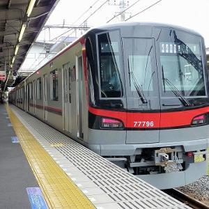 【6/21】THライナーに乗る~東武・東京メトロ