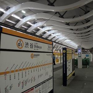 【6/21】新しくなった銀座線渋谷駅に降りる~東京メトロ