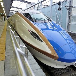 【8/8】夏の長野県私鉄巡りその9~旅の終わりはあさまのグリーン車