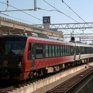 【9/5】新潟日帰り旅その2~羽越線の新しい観光列車「海里」に出会う