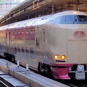 【5/2】2年ぶりの訪問、銚子電鉄その1~特急しおさい号で銚子へ