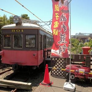 【5/2】2年ぶりの訪問、銚子電鉄その3~帰りものんびり