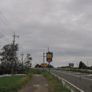 有料道路の気温計は20度(2019年10月15日千葉市緑区)