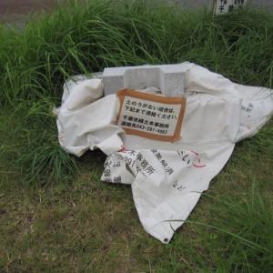 使用済み土のうステーション ~ 台風19号