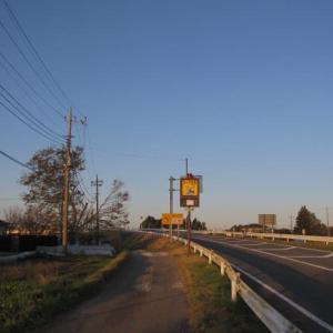 有料道路の気温計は不明でした。 (2019年11月30日千葉市緑区)