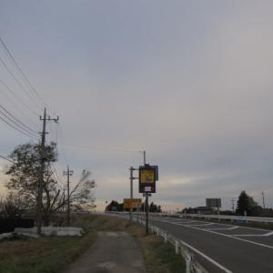 有料道路の気温計はまだマスクをしているけど12度でした。 (2019年12月6日千葉市緑区)