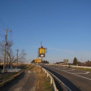 有料道路の気温計は13度でした。 (2020年1月20日千葉市緑区)