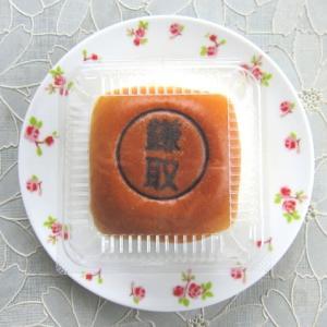 鎌取の焼印入り贅沢な小倉あんぱん(ホイップ入り)~デイリーヤマザキ