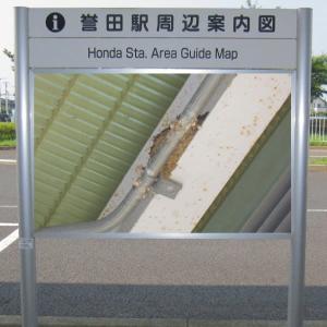 駅周辺案内図~その33(駅ソト・ツバメ、巣立ちました!)