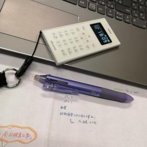 ワンナンバーフォン ON 01を買ってみた