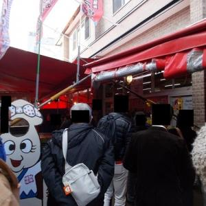名湯湯之川温泉とお手軽ロマンチック函館2日間;第2日目(2);函館朝市