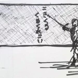 """終戦前後の中学;竹刀振り振り""""こつ,き,くる""""の大合唱"""