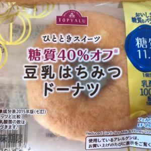 イオントップバリュ 豆乳はちみつドーナツ
