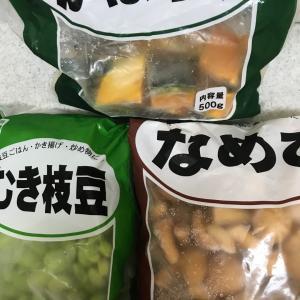 業務スーパー 冷凍野菜で豆乳スープ