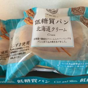 コストコ 低糖質パン 北海道クリームパン