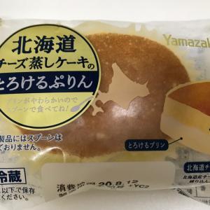 ヤマザキ 神スイーツ 北海道チーズ蒸しケーキのとろけるプリン
