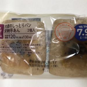 ローソン 大麦のしっとりパン安納芋あん