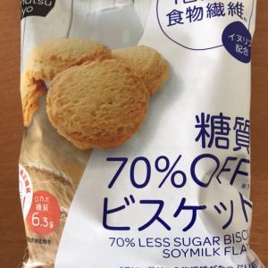 マツキヨ 糖質オフ豆乳ビスケット