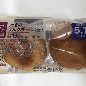 ローソン 大麦のミルクボール