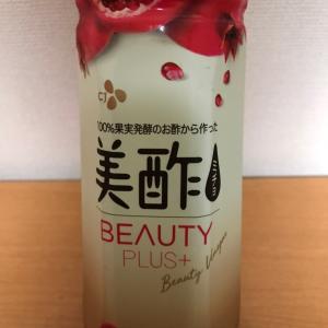 美酢 ミチョ ザクロ