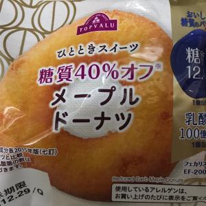 イオン トップバリュ  糖質オフメープルドーナツ