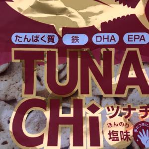 TUNA CHi ツナチ