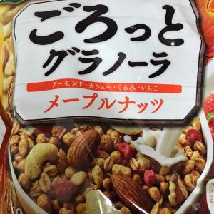 ごろっとグラノーラ メープルナッツ