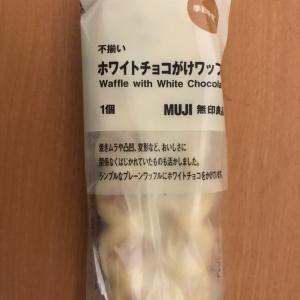 MUJI  ホワイトチョコがけワッフル