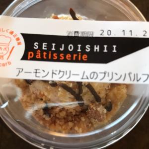 成城石井 アーモンドクリームのパルフェ