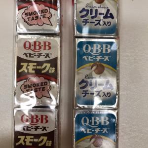 QBBベビーチーズ