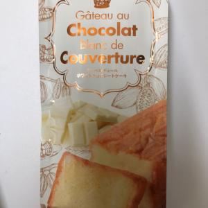 カルディ クーベルチュールホワイトチョコケーキ