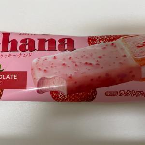 ガーナ チョコ&クッキーサンド 恋味いちご