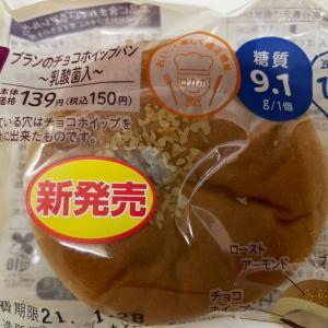 ローソン ブランのチョコホイップパン 乳酸菌入