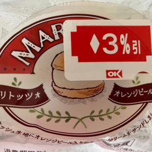 ヤマザキのマリトッツォ