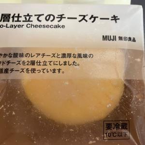MUJI 2層仕立てのチーズケーキ
