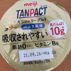 明治タンパクト ギリシャヨーグルト バニラ風味