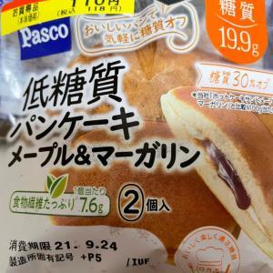 パスコ 低糖質パンケーキ&メープルマーガリン