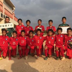 第18回豊見城市長杯少年サッカー大会 2位トーナメント優勝