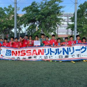 NISSANカップ 祝・優勝!