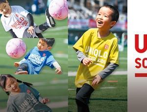 11/17 JFAユニクロサッカーキッズ in 沖縄 対戦表・会場図