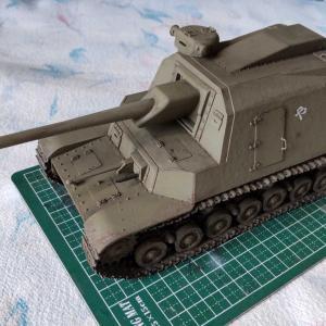 試製五式砲戦車、完成