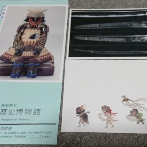 高知城歴史博物館の絵葉書
