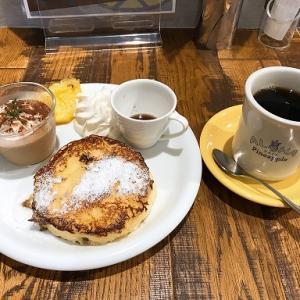 本日のCafe(2020/10/18)ALOHA CAFE Pineapple アロハカフェパイナップル 三田店