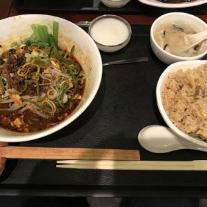 本日のLunch(2020/10/26)広東料理 柏林苑