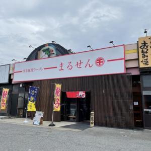 本日のLunch(2021/06/27)博多豚骨ラーメンまるせん 伊川谷本店