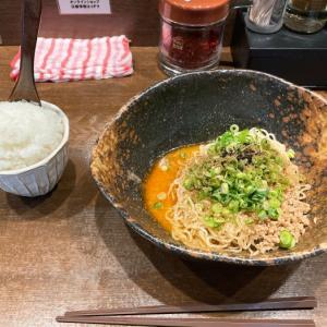 本日のLunch(2021/09/24)汁なし坦坦麺専門 キング軒 大阪梅田店