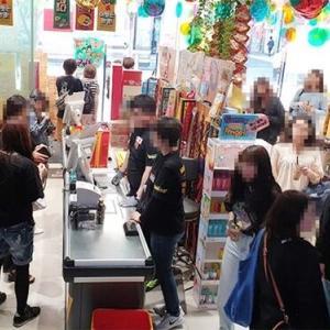 【悲報】日本人がコロナが落ち着いたら行きたい海外旅行地 1位は韓国のソウル