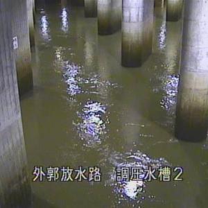 【台風19号】首都圏の調節池ギリギリ…9割に到達、危機目前だった 地下神殿 首都圏外郭放水路 写真と動画