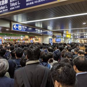 【武蔵小杉】横浜駅、大混雑 利用者ブチギレ「武蔵小杉、改札返せよ!」(画像あり)
