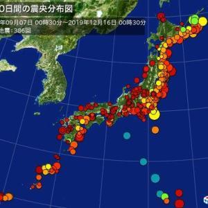 【地震】過去100日間に発生した地震分布図